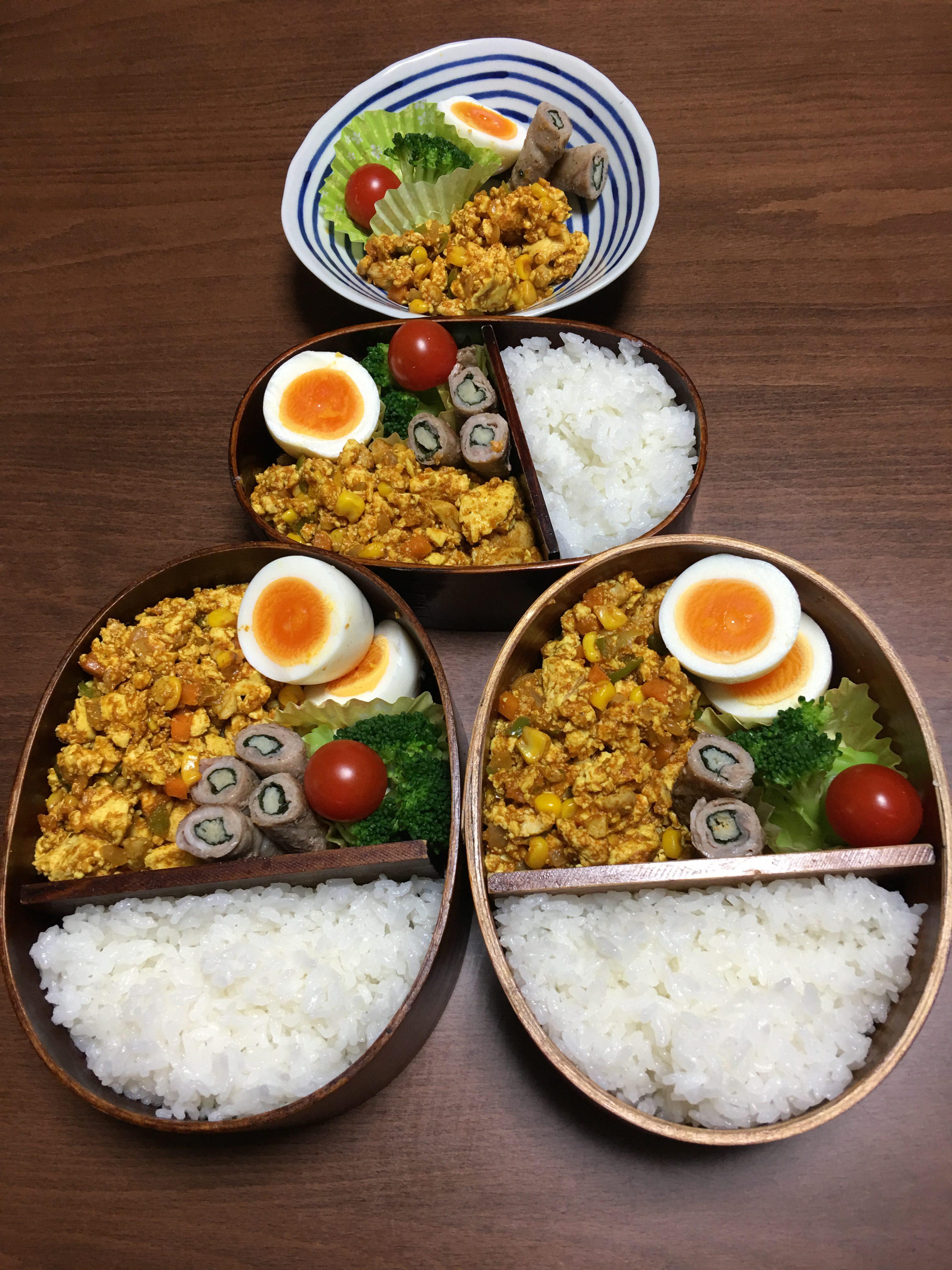 豆腐カレー/ジョンコルトレーン