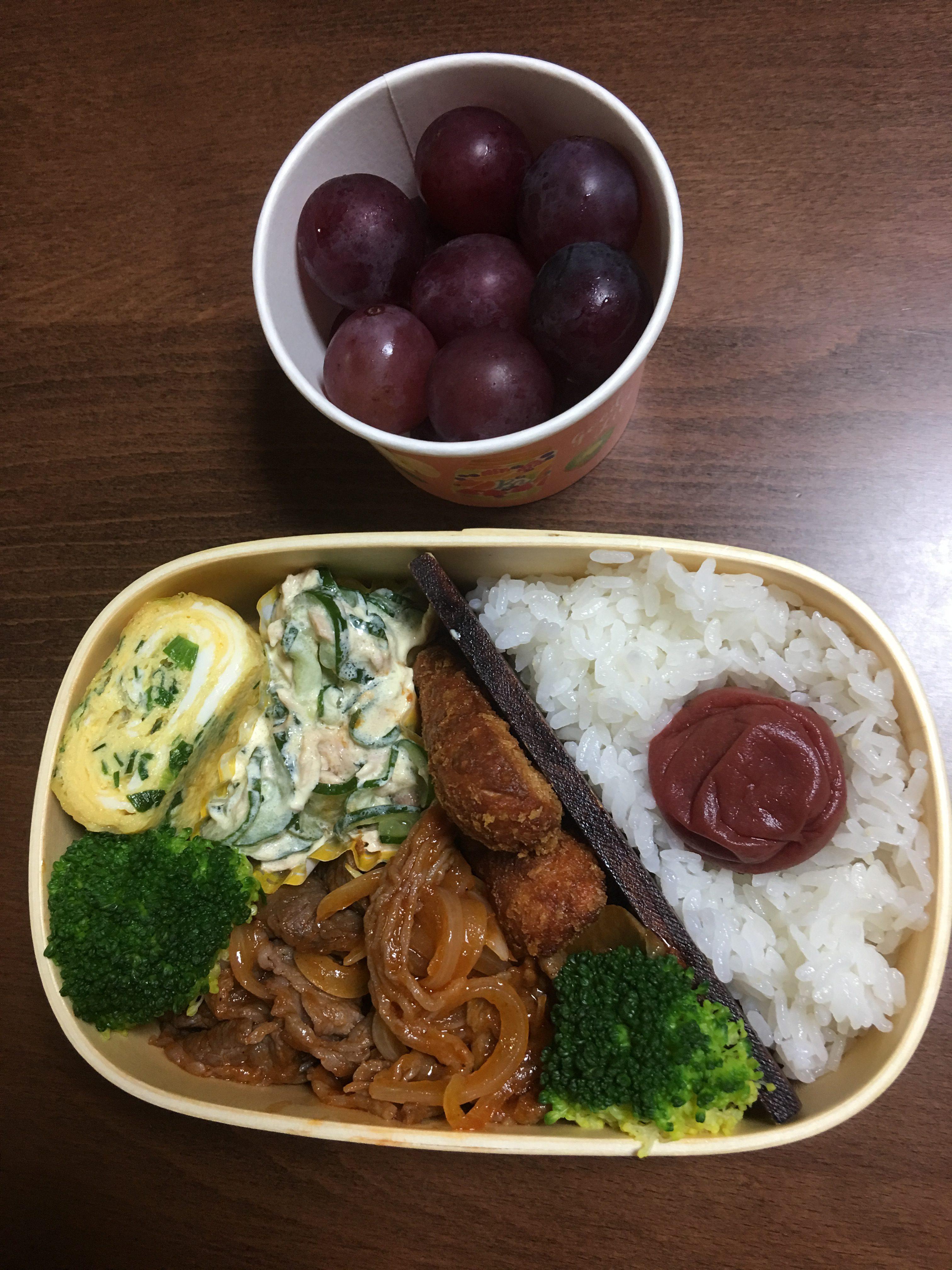 梅干し/ダイアナクラール