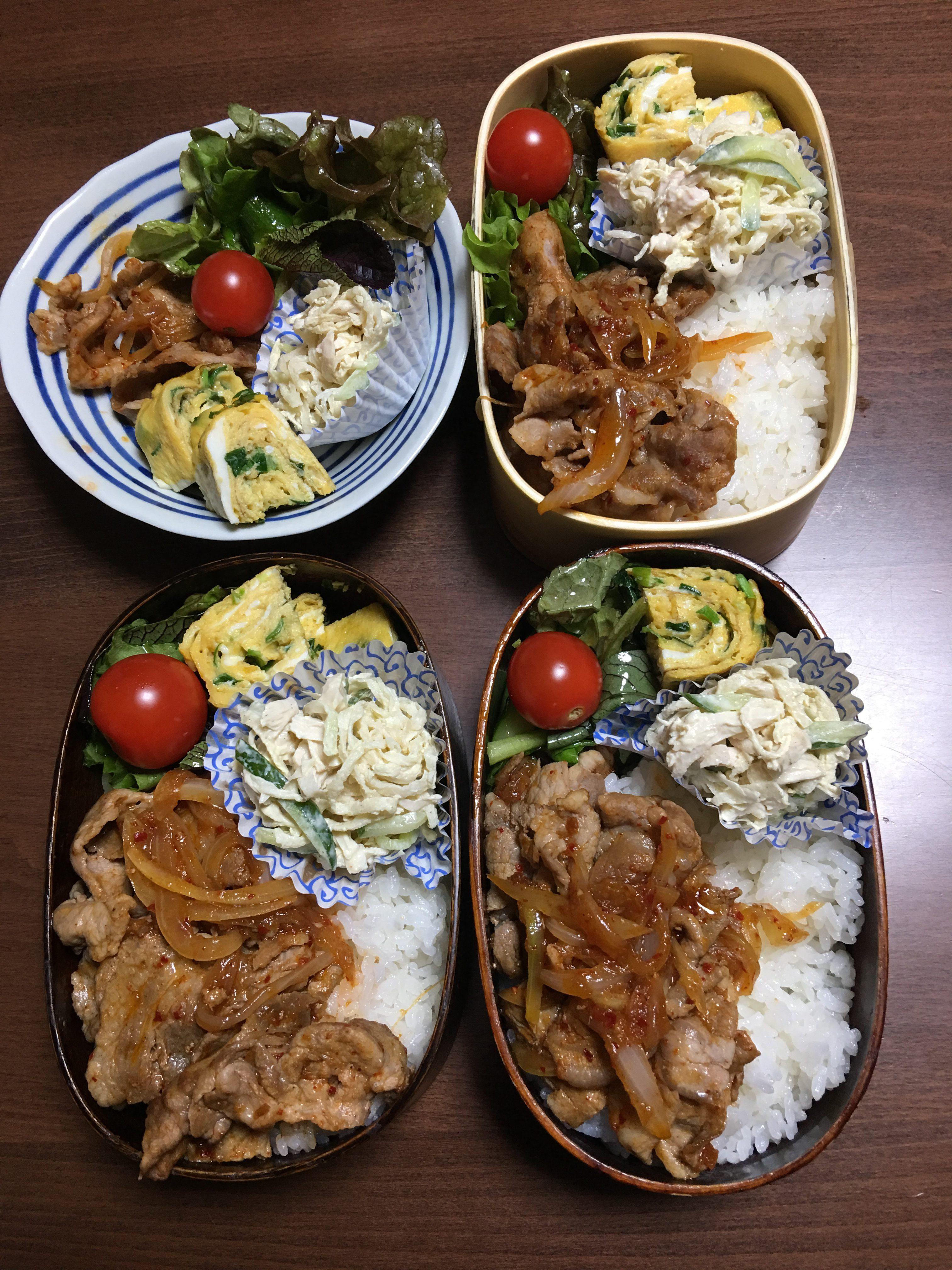 切り干し大根サラダ/榎本秀一カルテット