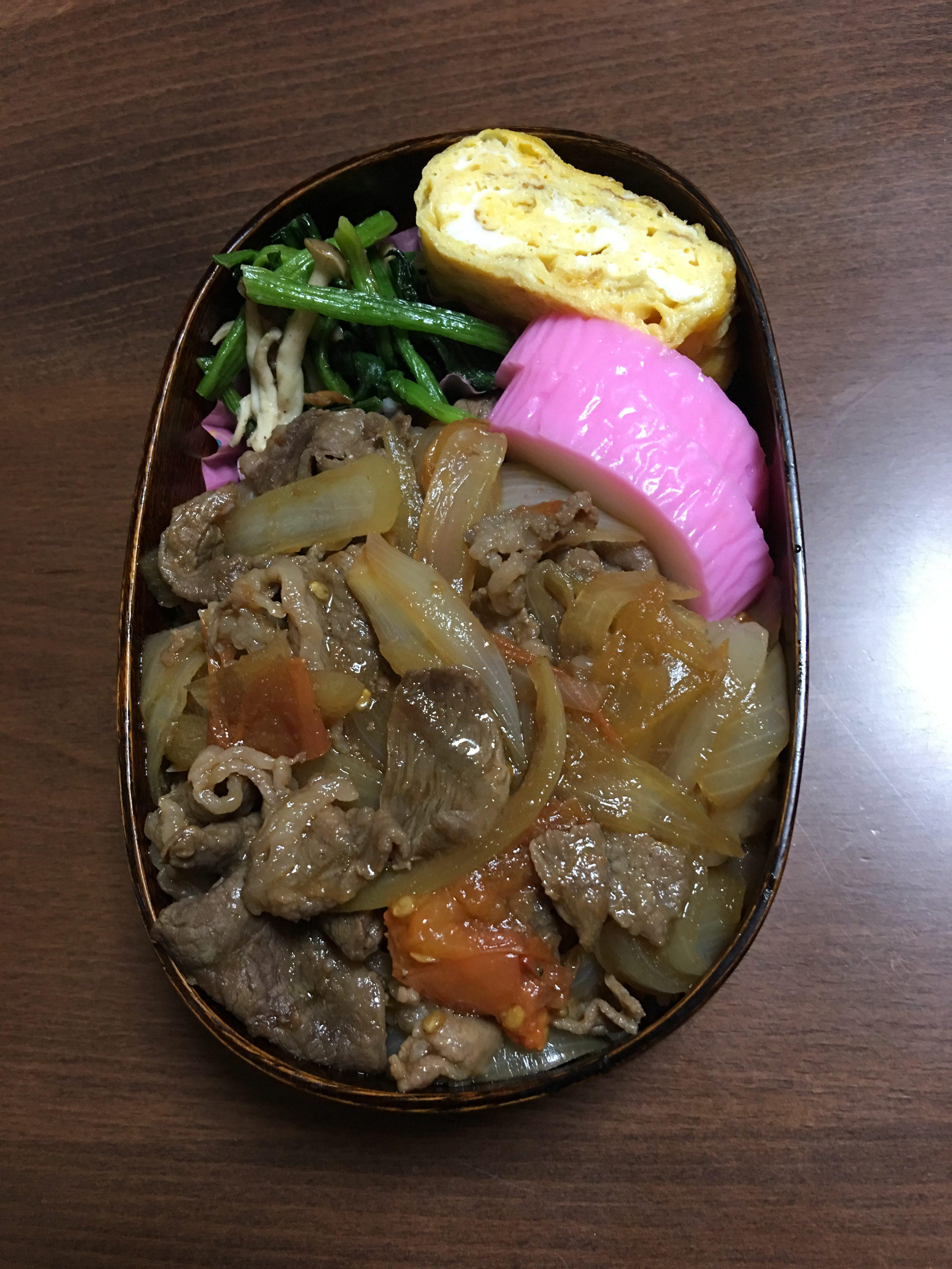トマト牛丼/スティービーワンダー