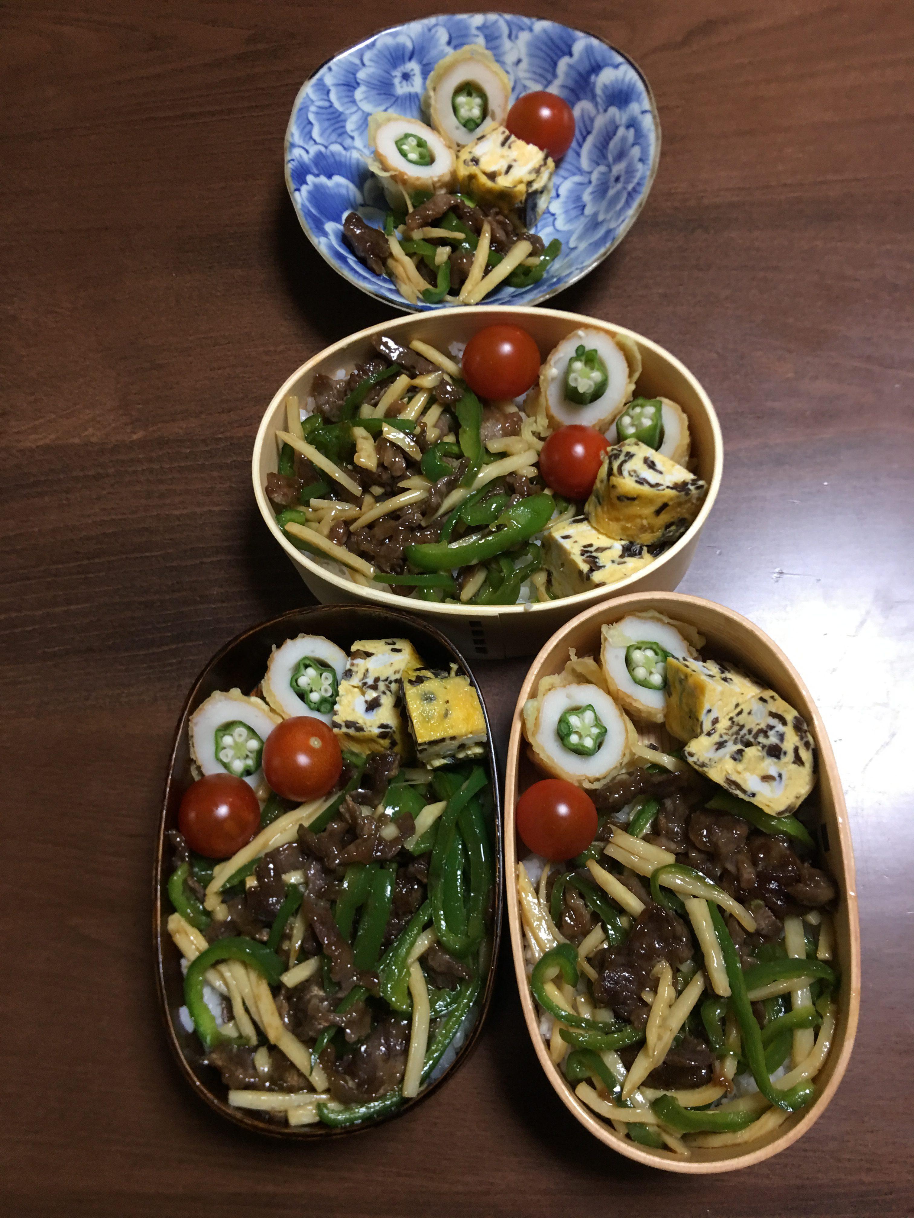 チンジャオ丼/スタンゲッツ