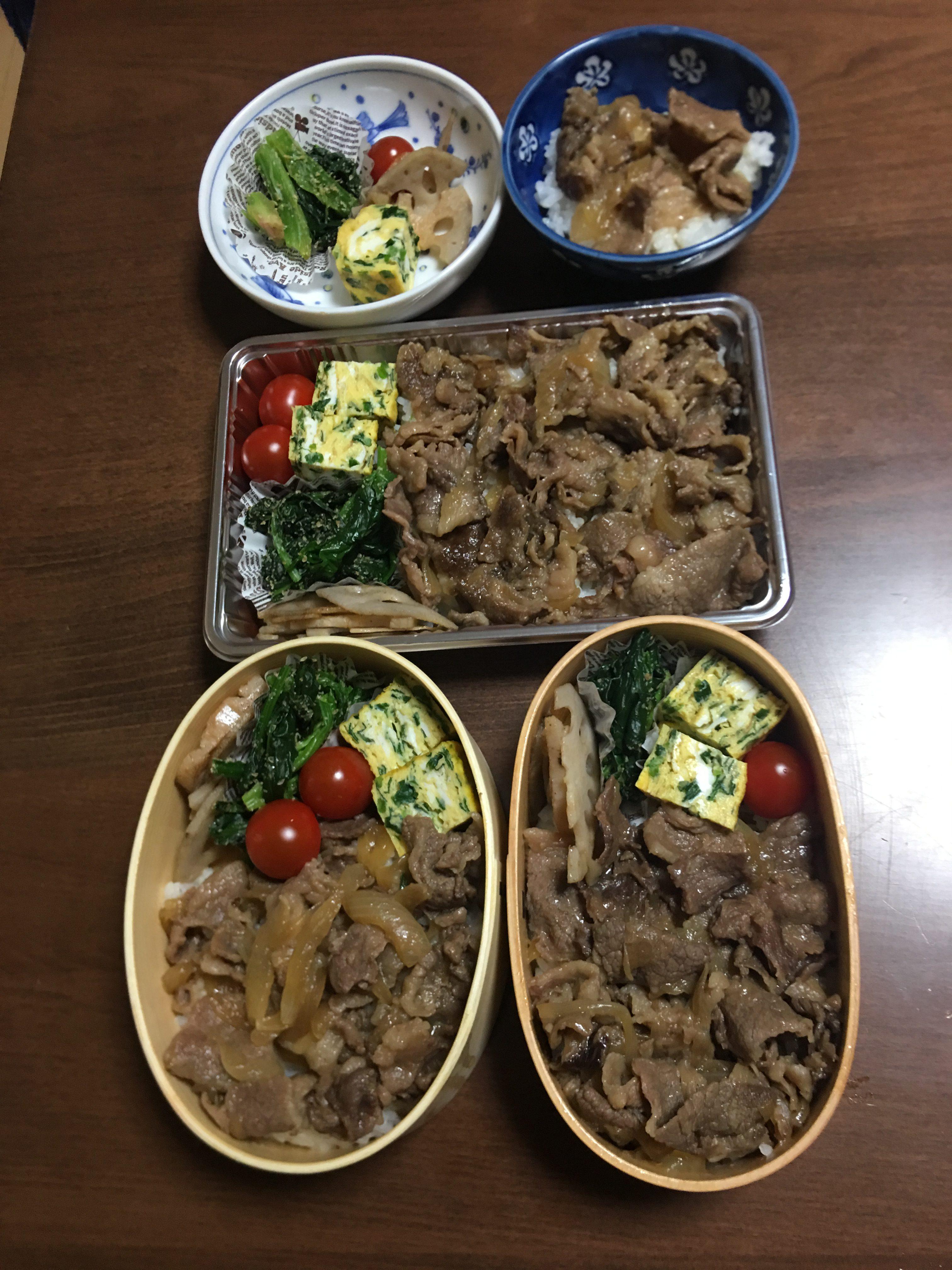 牛丼/チックコリア