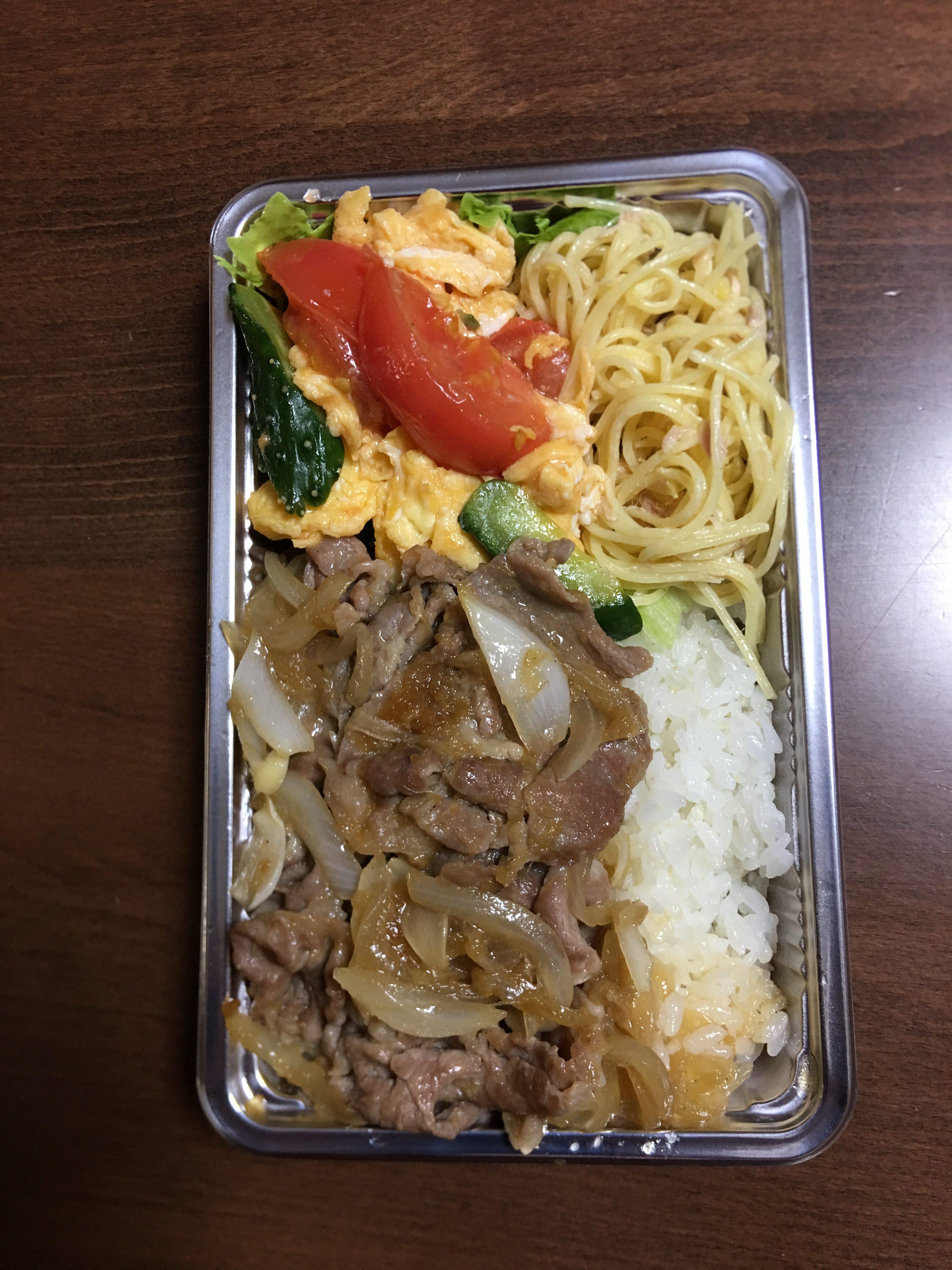 トマトと胡瓜の卵炒め/ユタヒップ