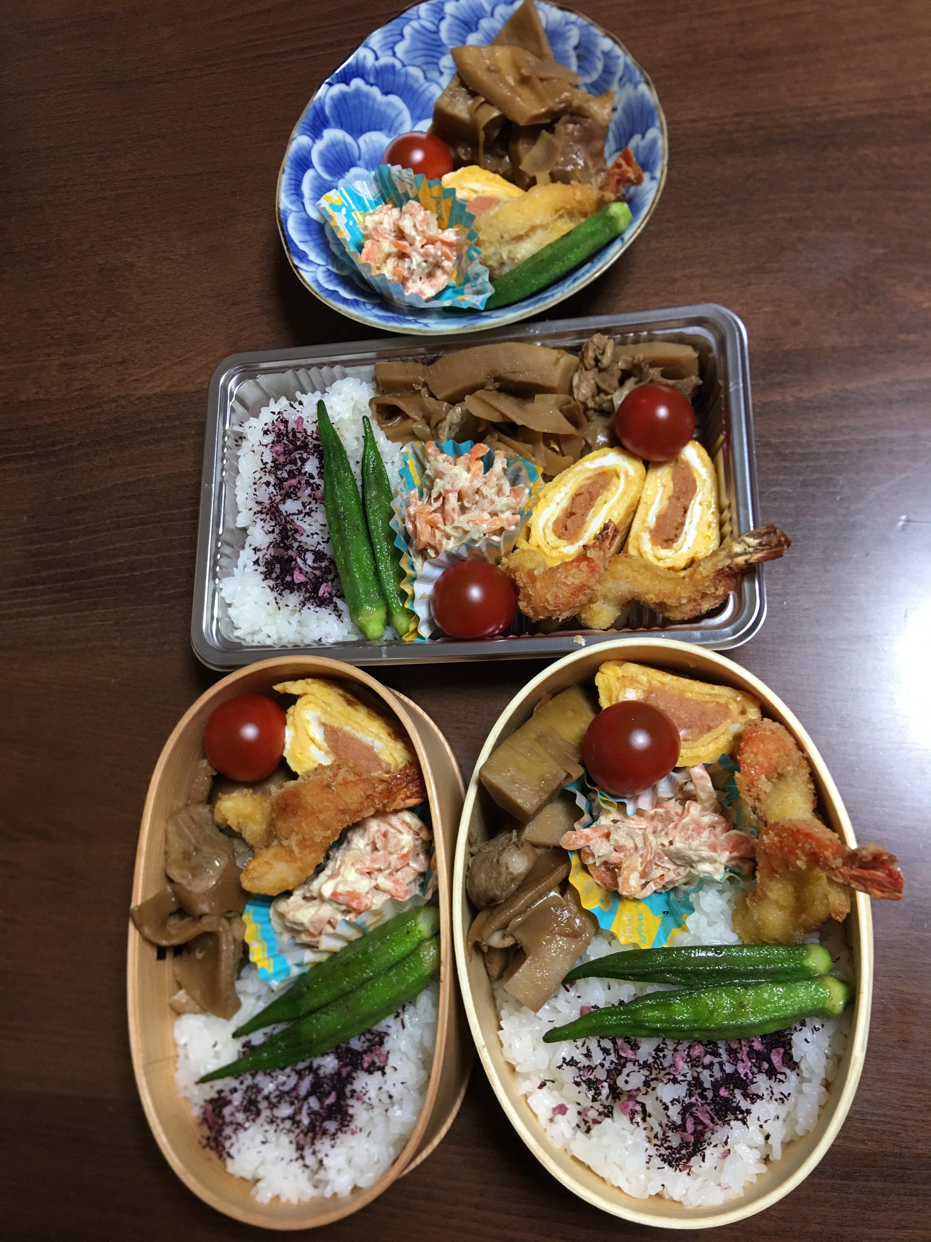 人参サラダ/乾物