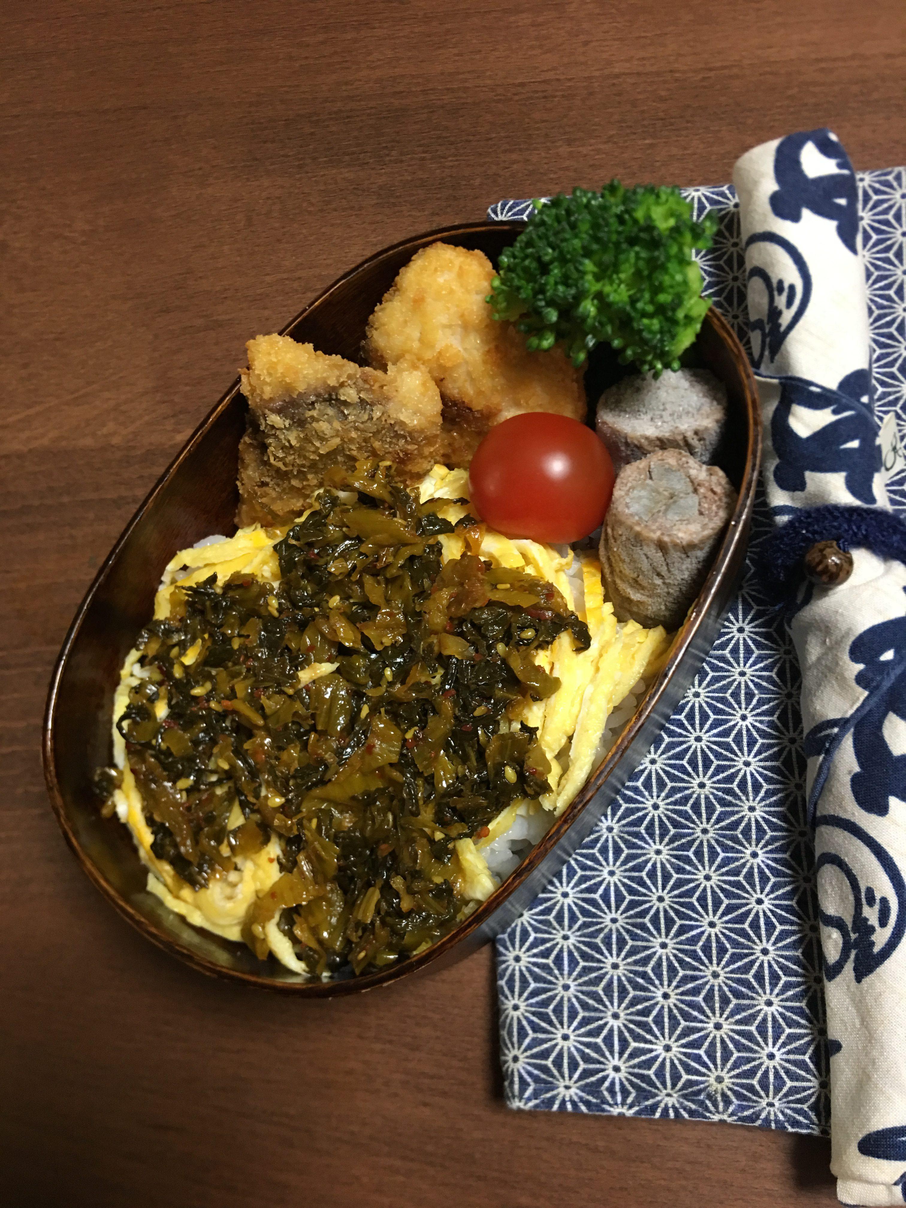辛子高菜弁当