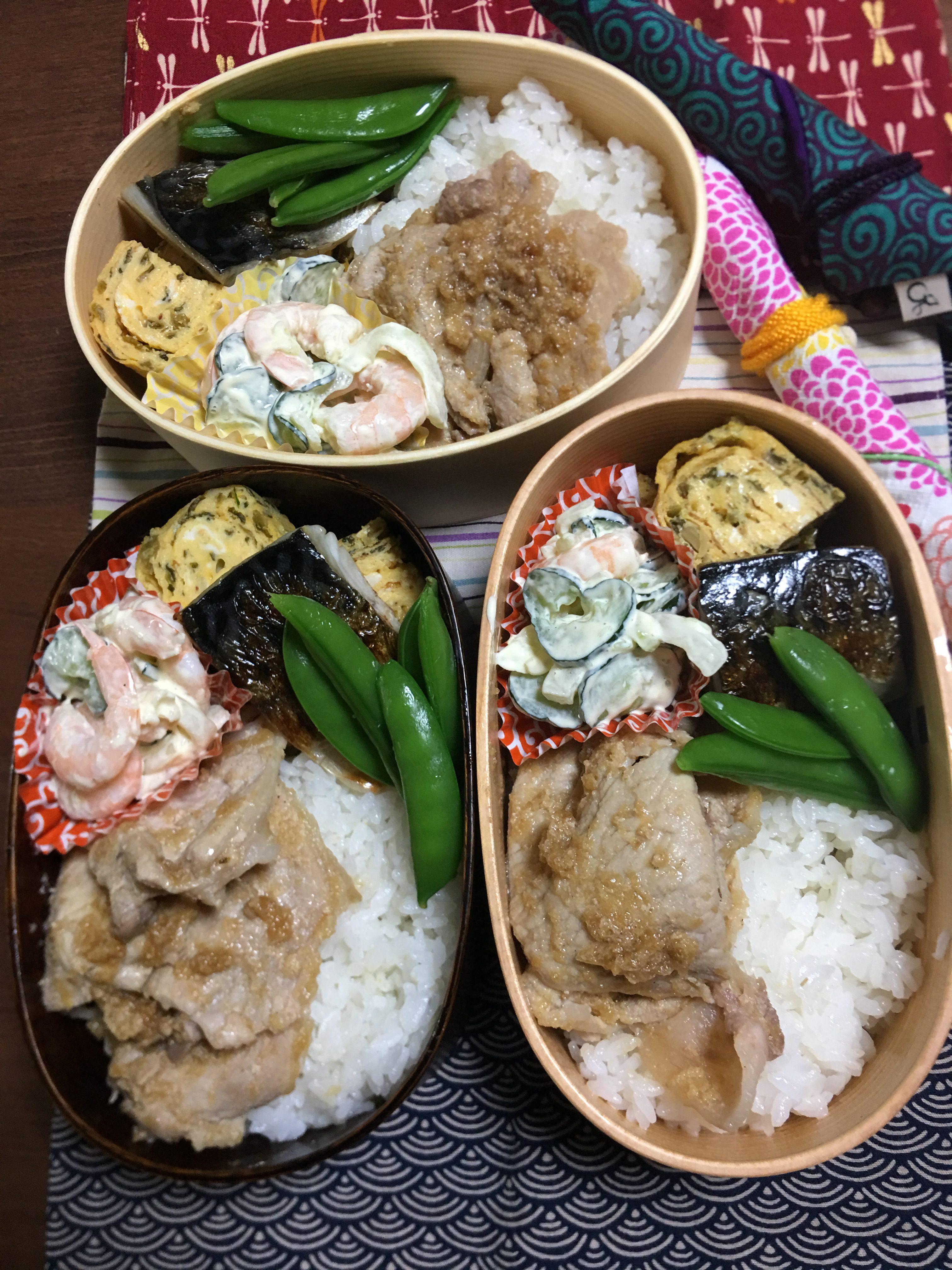 高菜の卵焼き/チャールズミンガス