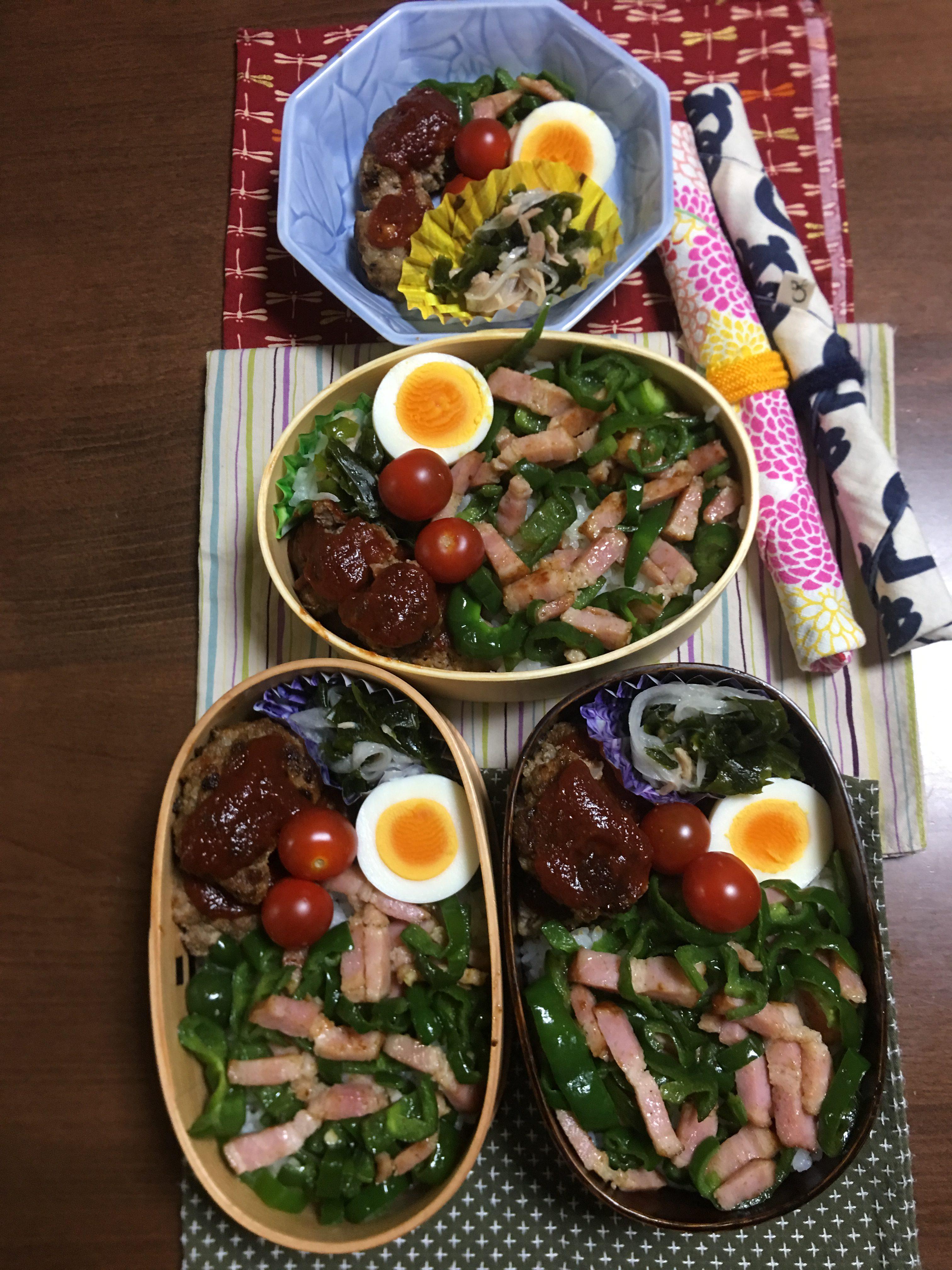 ピーマンご飯/ナットアダレイ