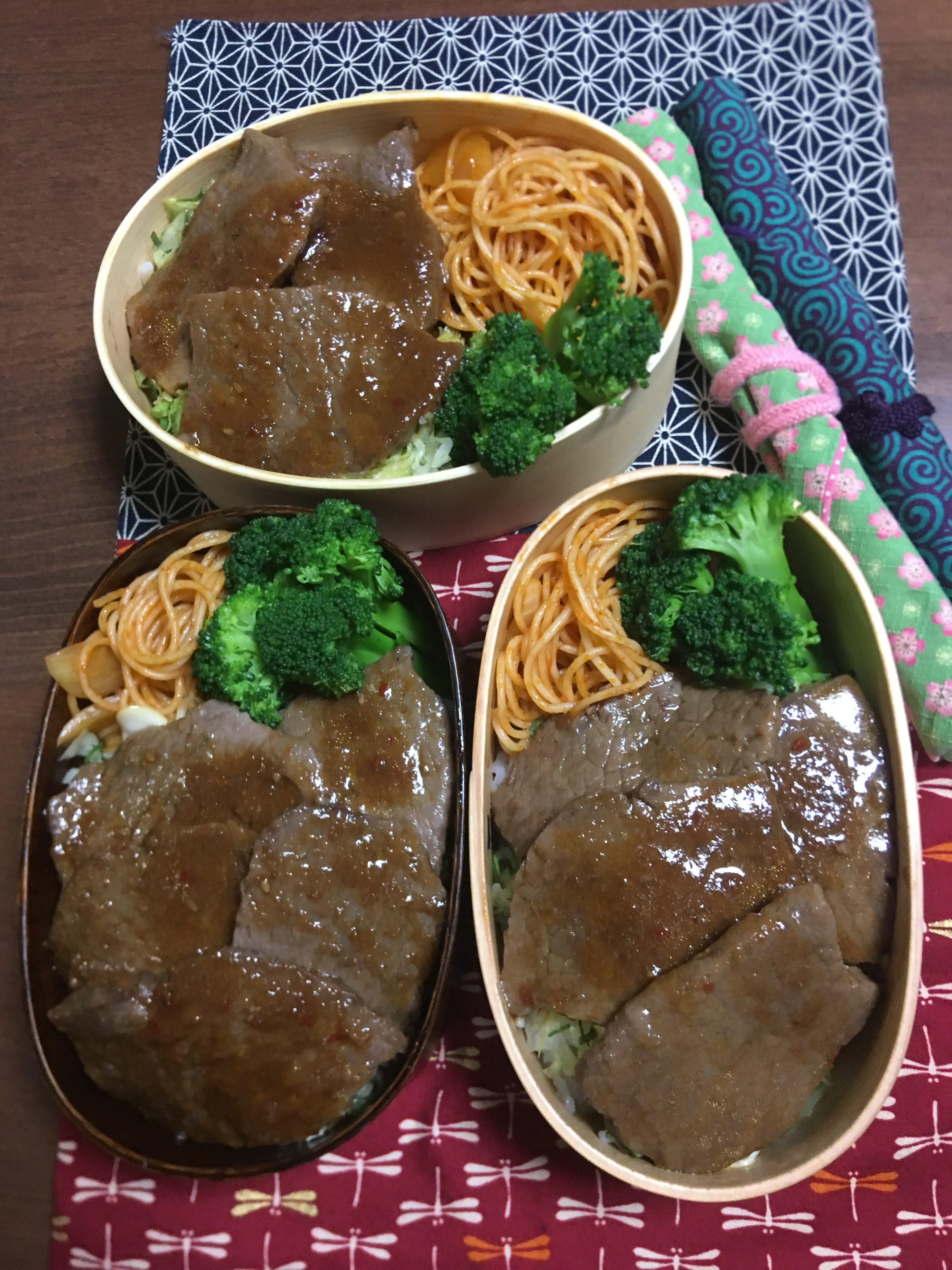 焼肉/マッコイタイナー