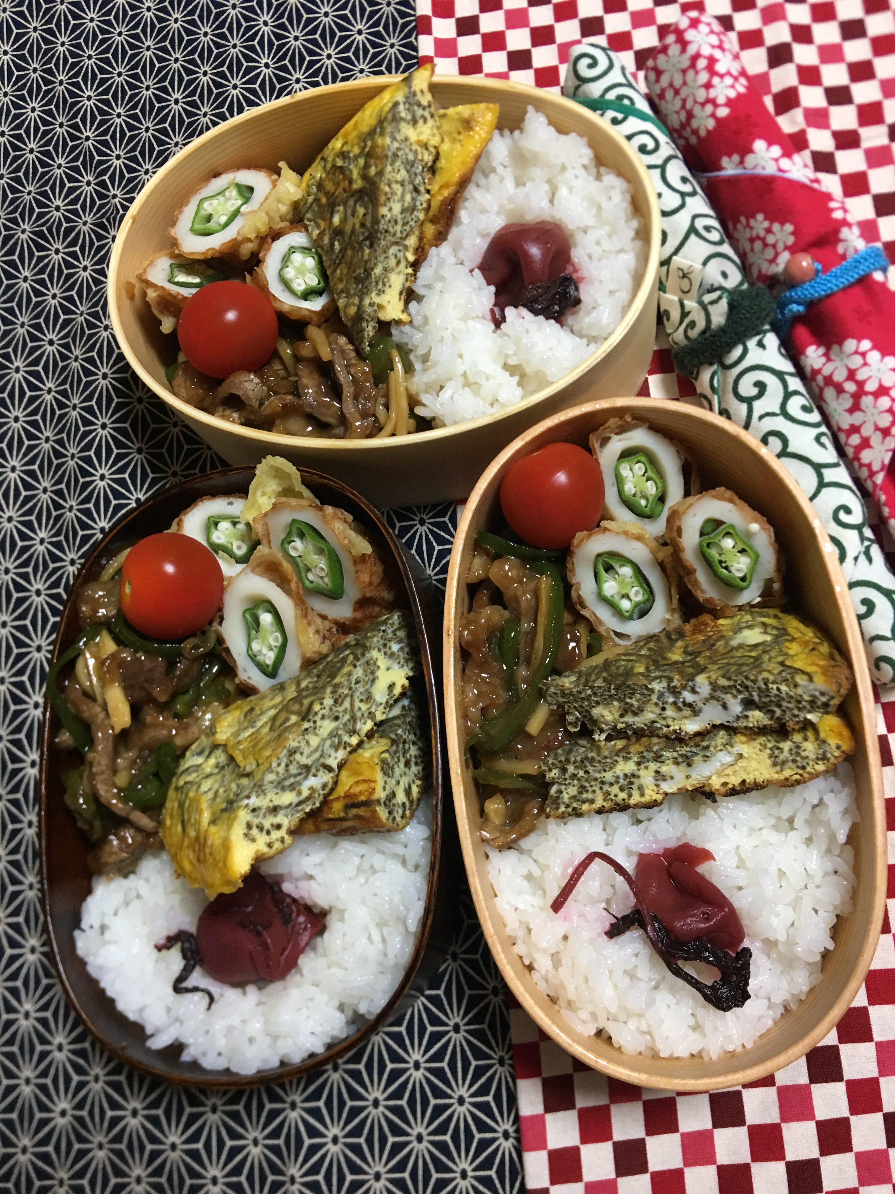 青椒肉絲(酢入り)/ベニーグッドマンカルテット