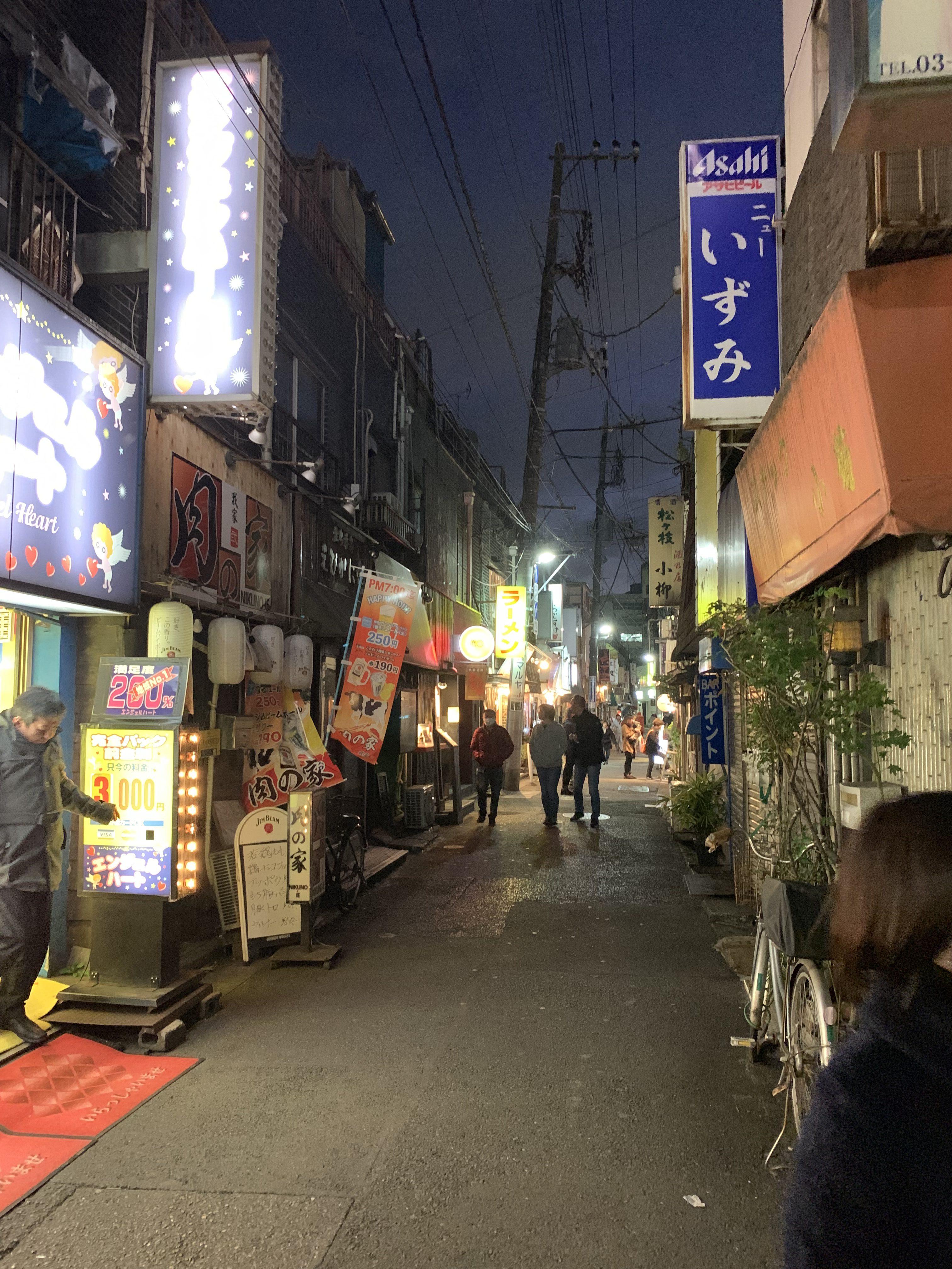東京でライブに行きました/松本茜