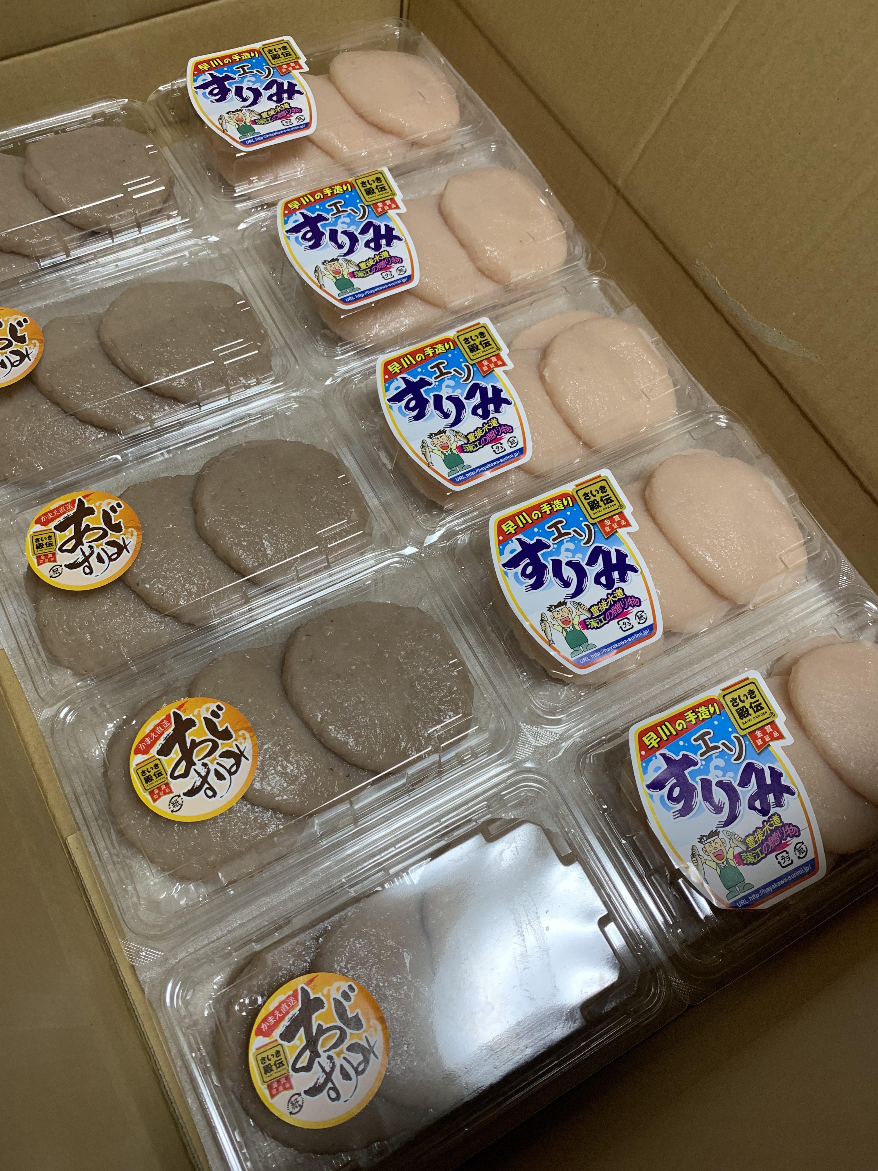 天ぷら/ボビーティモンズトリオ